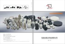 milvent catalog