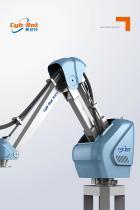 Cyb-Bot