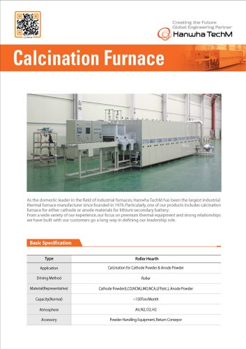 Calcination furnace