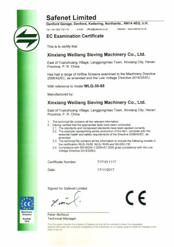 CE certificates centrifugal screen