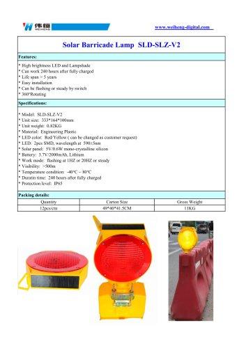 Solar Barricade Lamp SLD-SLZ-V2