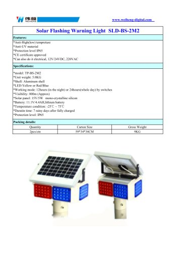 Solar Flashing Warning Light SLD-BS-2M2