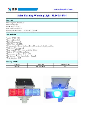 Solar Flashing Warning Light  SLD-BS-4M4