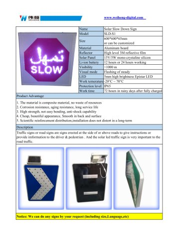 Solar Slow Down Sign SLD-S1