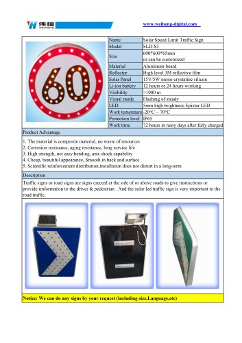 Solar Speed Limit Traffic Sign SLD-S3