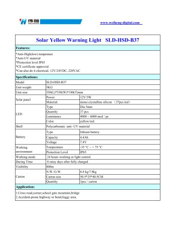 Solar Yellow Warning Light SLD-HSD-B37