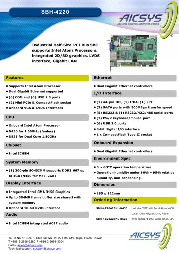 SBH-4220