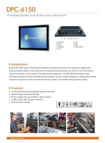 Darveen 15inch Capacitive Touch Panel PC with I5-6200U/DPC-6150