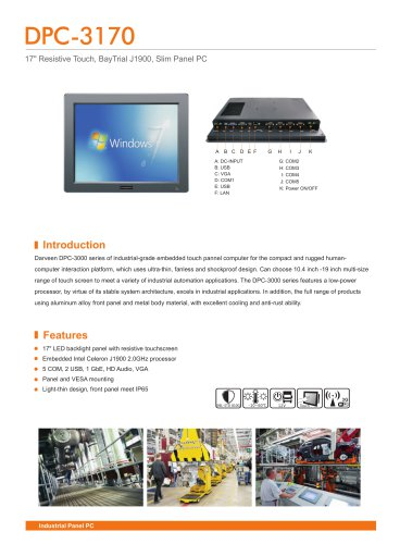 Darveen 17inch Resistive Touch Panel PC with Celeron J1900/DPC-3170