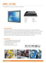 Darveen 19inch Resistive Touch Panel PC with Celeron J1900/DPC-3190 - 1
