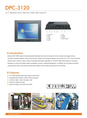 DPC-3120 Industrial Panel PC