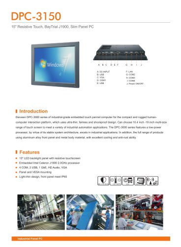 DPC-3150 Industrial Panel PC