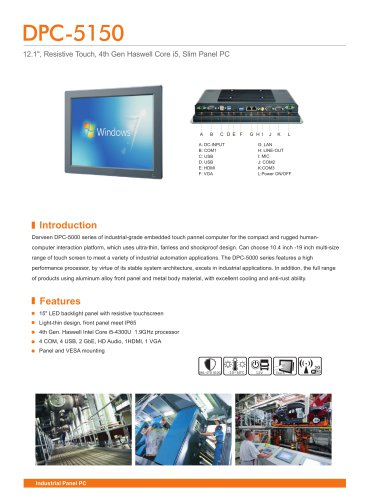 DPC-5150 Industrial Panel PC