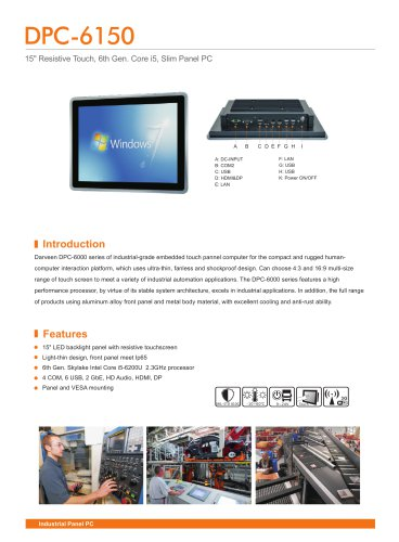 DPC-6150 Industrial Panel PC