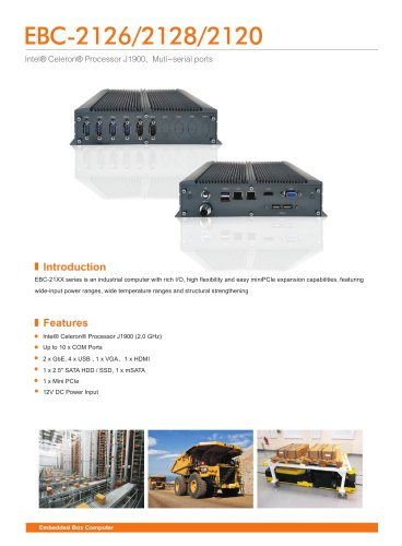 EBC-2126/2128/2120 Embedded Box Computer