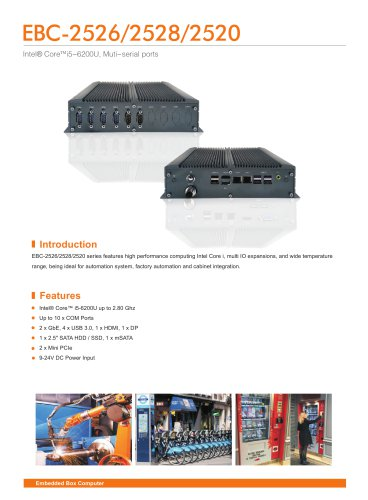 EBC-2526/2528/2520 Embedded Box PC