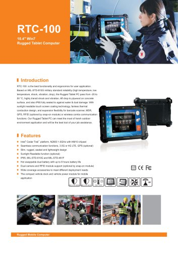 RTC-100 Rugged Tablet