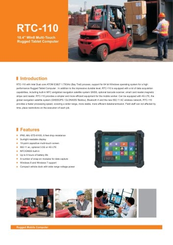 RTC-110 Rugged Tablet