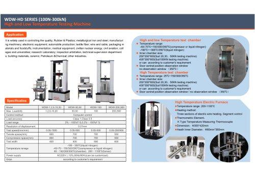 JINAN HENSGRAND WDW/WDS Electronic Universal Testing Machine