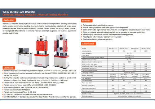 JINAN HENSGRAND WEW Serious Computer Display Hydraulic Universal Testing Machine