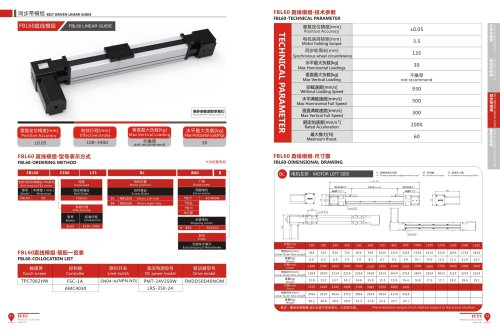 High Speed Belt Driven Linear Actuator FBL60