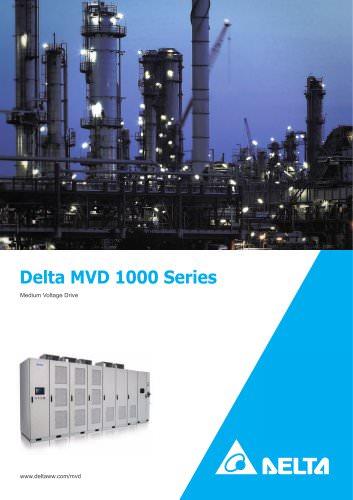 brochure MVD 1000