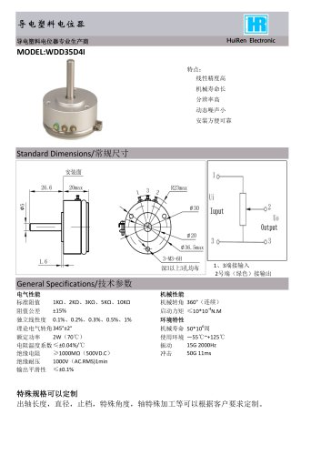 ANGULAR DISPLACEMENT SENSOR / POTENTIOMETER / HIGH-RESOLUTION / PRECISION-WDD35D4I