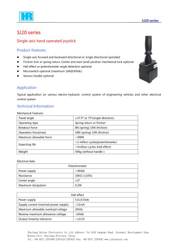 HALL EFFECT JOYSTICK / POTENTIOMETER / SINGLE-AXIS-SJ20