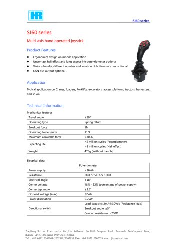 MULTI-AXIS JOYSTICK / HALL EFFECT / POTENTIOMETER / WITH BUTTONS-SJ60