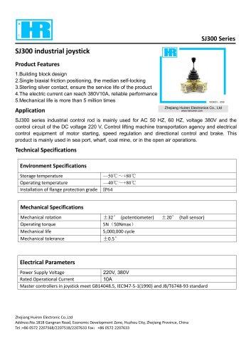 SJ300-POTENTIOMETER JOYSTICK / MULTI-AXIS / SINGLE-AXIS / 2-AXIS