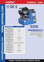 SAMWAY S200  Hydraulic Hose Crimping Machine - 1