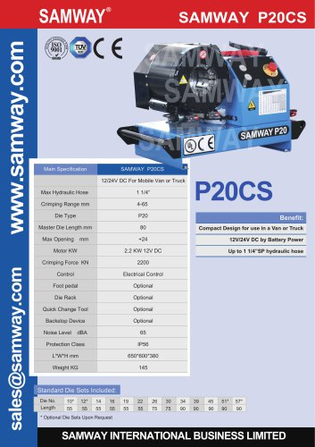 SAMWAY SAMWAY P20CS  12/24V DC For Mobile Van or Truck