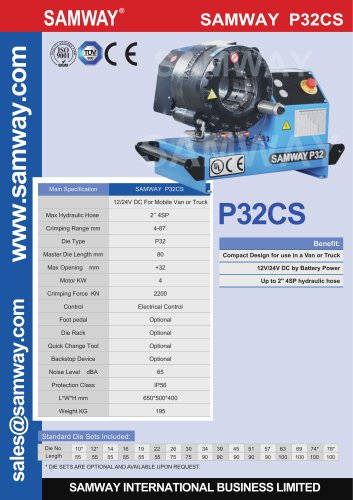 SAMWAY SAMWAY P32CS  12/24V DC For Mobile Van or Truck