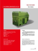 High-voltage motor YKK series