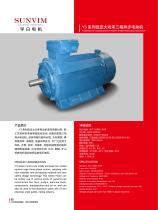 Three-phase motor Y3 series