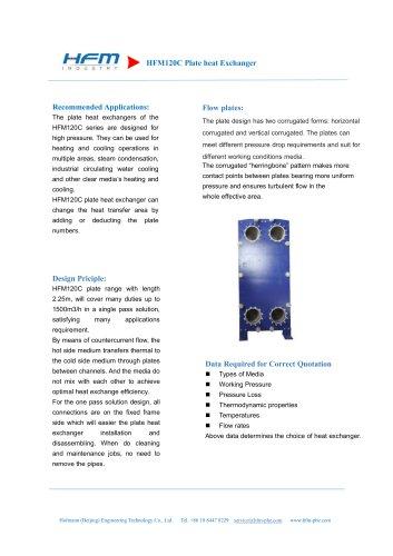 HFM120C Plate heat Exchanger