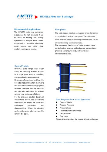 HFM15A Plate heat Exchanger