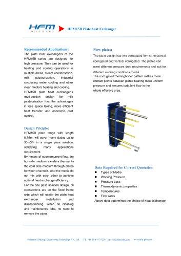 HFM15B Plate heat Exchanger