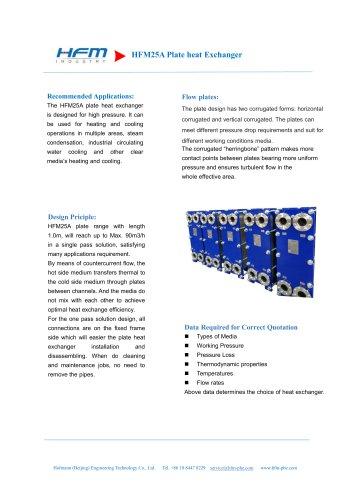 HFM25A Plate heat Exchanger