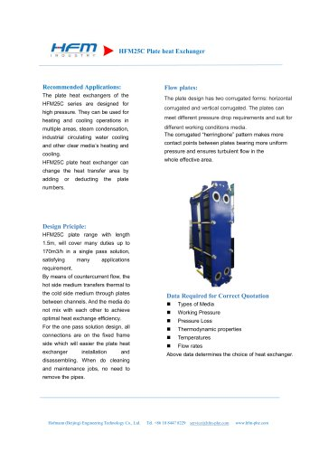 HFM25C Plate heat Exchanger