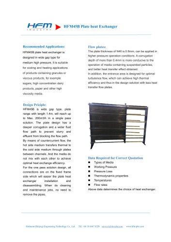 HFM45B Plate heat Exchanger