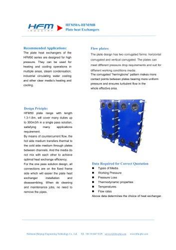 HFM50 Plate heat Exchanger