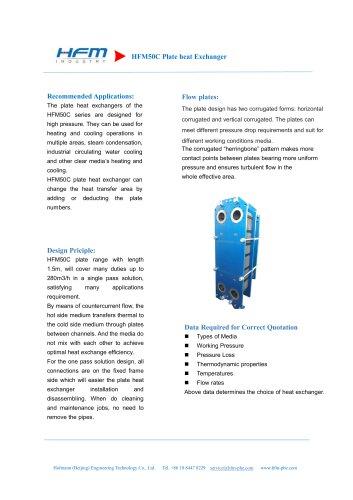 HFM50C Plate heat Exchanger