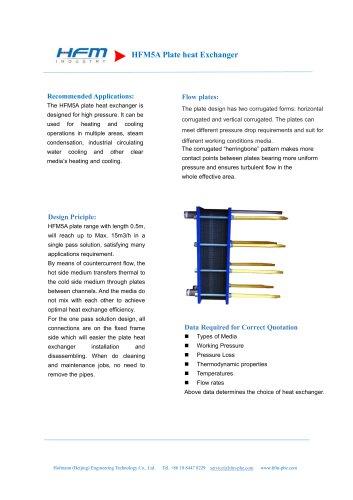 HFM5A Plate heat Exchanger