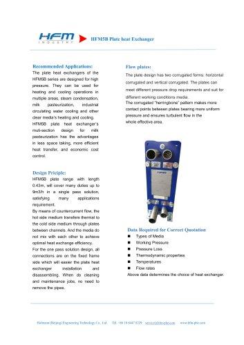 HFM5B Plate heat Exchanger