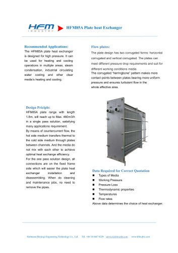 HFM85A Plate heat Exchanger