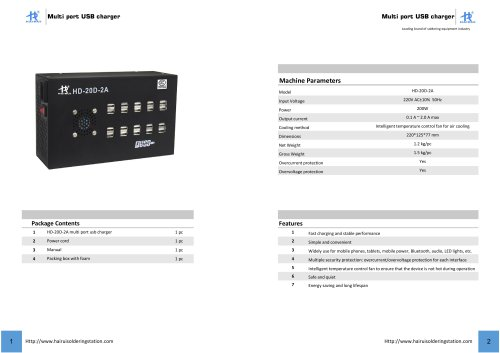 HAIRUI/20 USB charger/HD-20D-2A