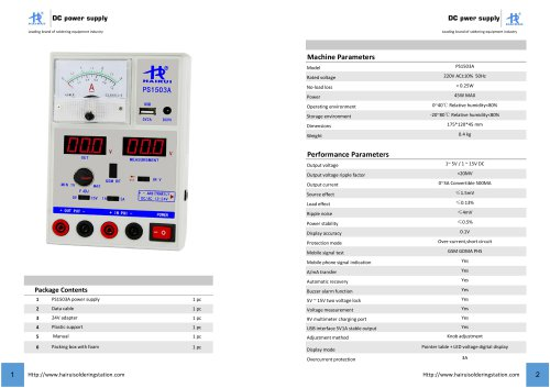 HAIRUI/Variable power supply/PS1503A