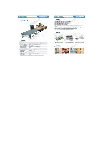 furniture product line
