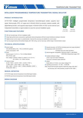 Yudian Temperature Transmitter/Signal Isolator AI-7011D5/AI-7021D5
